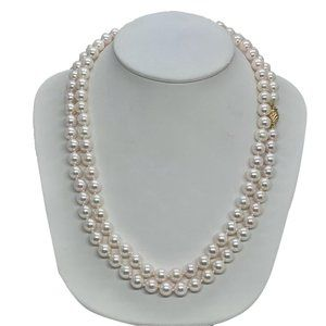 "Lady's Akoya Pearl 35"" Necklace"